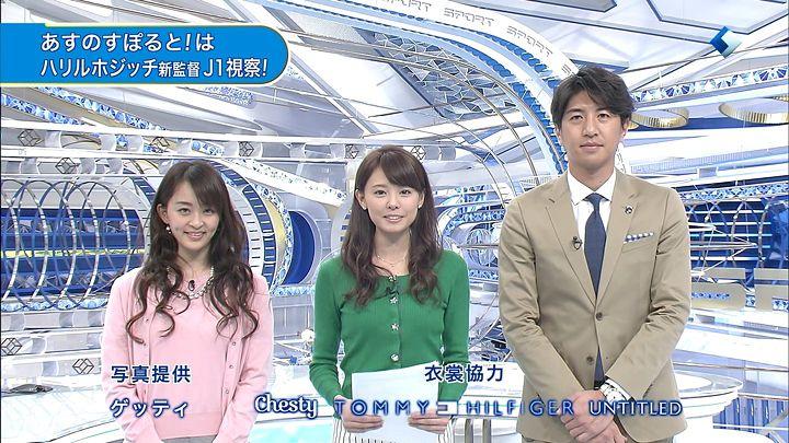 miyazawa20150313_15.jpg