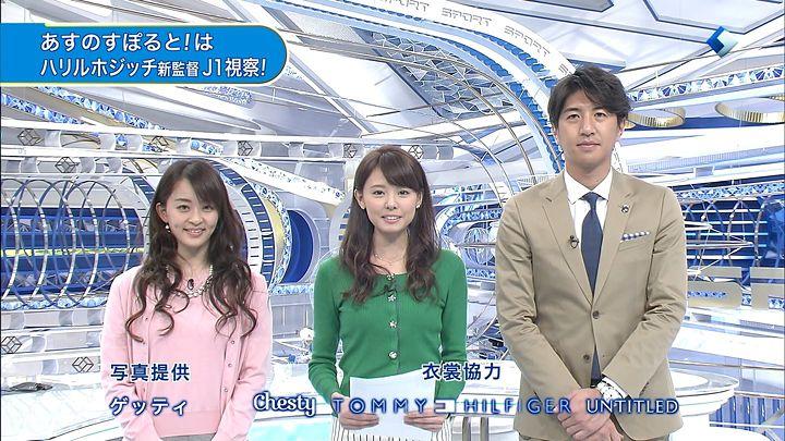 miyazawa20150313_17.jpg