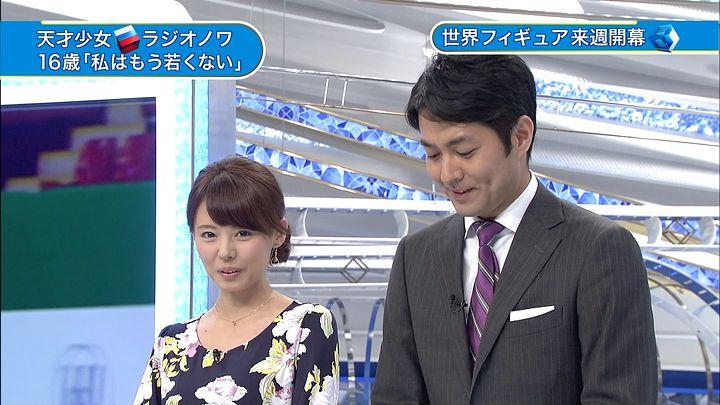 miyazawa20150318_11.jpg