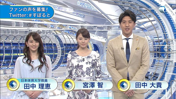 miyazawa20150320_02.jpg