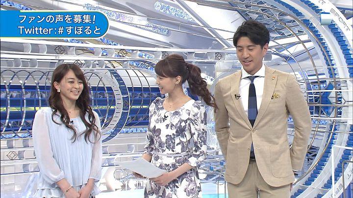 miyazawa20150320_03.jpg