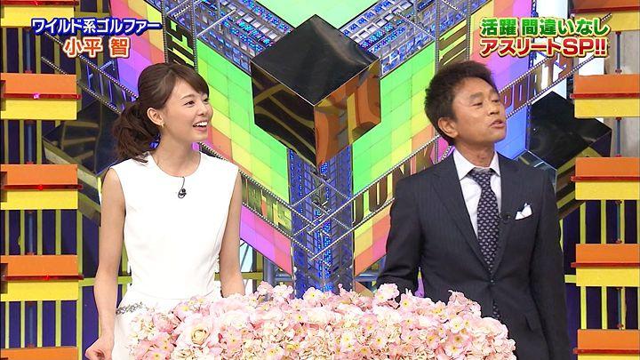 miyazawa20150321_05.jpg