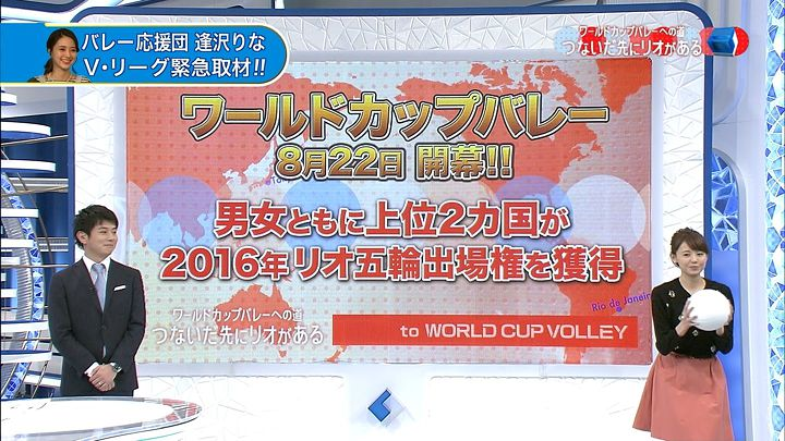 miyazawa20150321_20.jpg