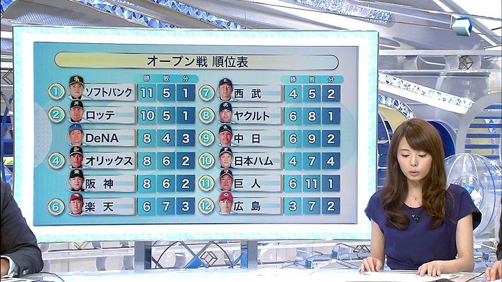 miyazawa20150322_07.jpg