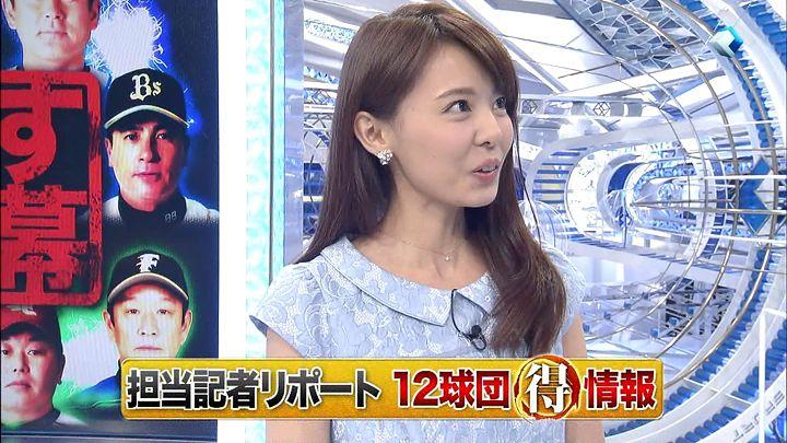 miyazawa20150326_07.jpg