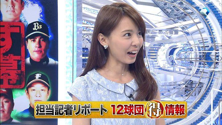 miyazawa20150326_08.jpg