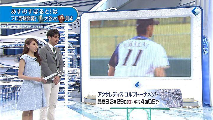 miyazawa20150326_14.jpg