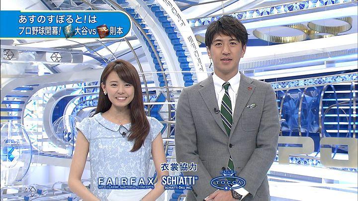 miyazawa20150326_15.jpg