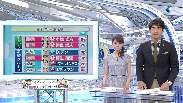 miyazawa20150327_06.jpg