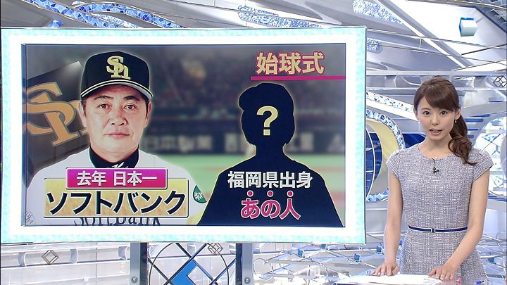miyazawa20150327_08.jpg