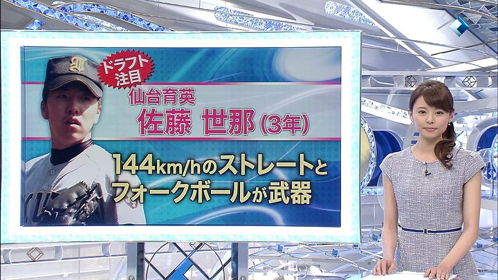 miyazawa20150327_12.jpg
