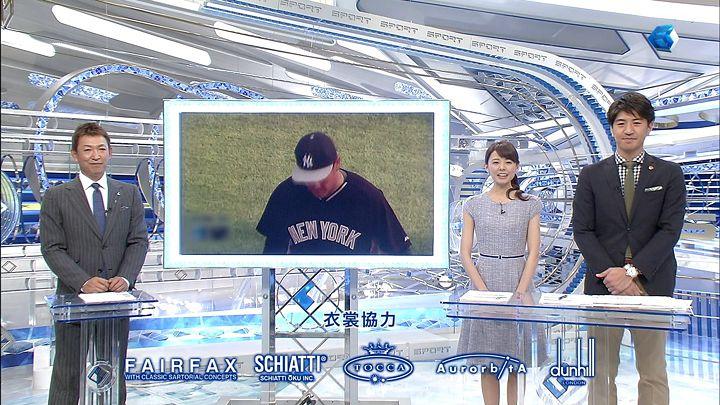 miyazawa20150327_15.jpg