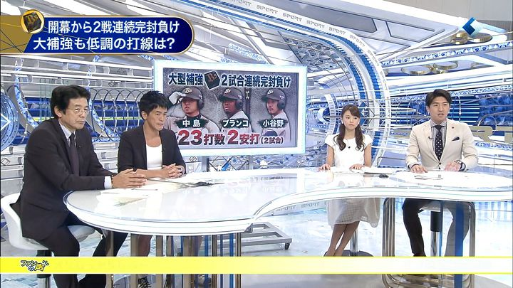 miyazawa20150328_09.jpg