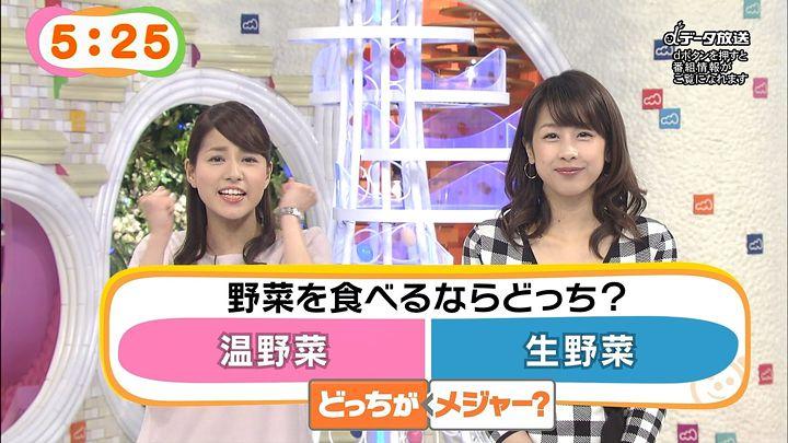 nagashima20150311_01.jpg