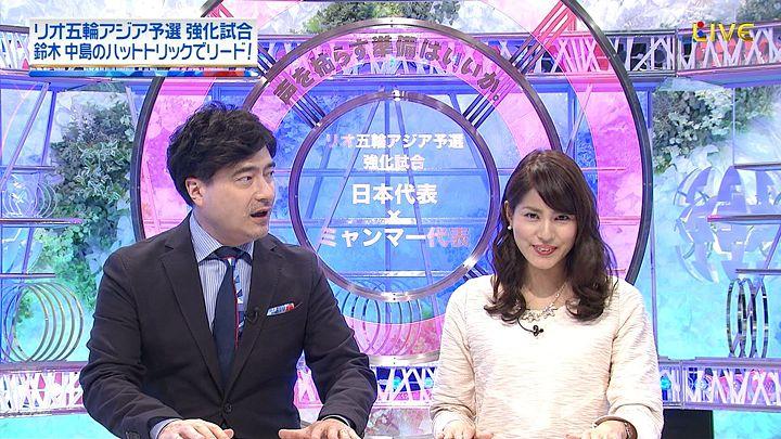 nagashima20150311_22.jpg
