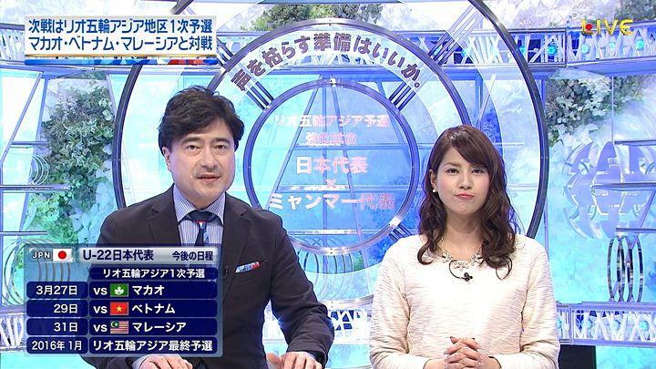 nagashima20150311_25.jpg