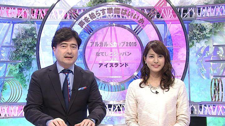 nagashima20150311_28.jpg