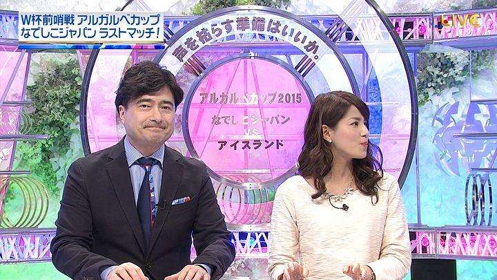 nagashima20150311_29.jpg