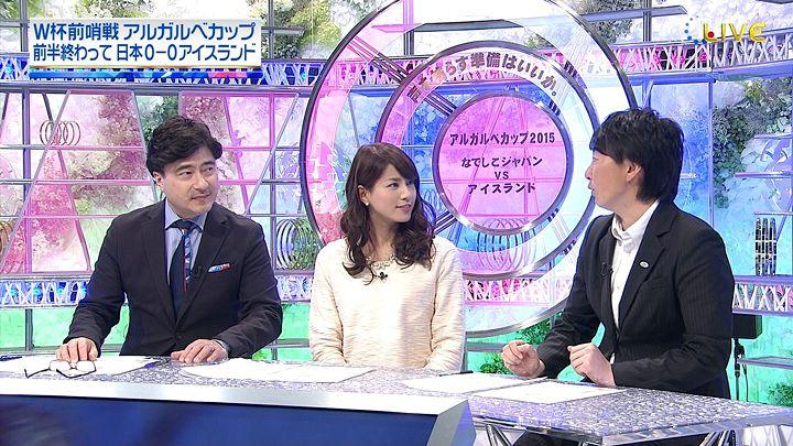 nagashima20150311_32.jpg