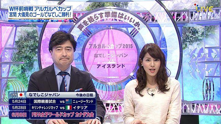 nagashima20150311_33.jpg