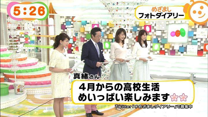 nagashima20150312_04.jpg