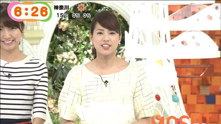 nagashima20150312_10.jpg