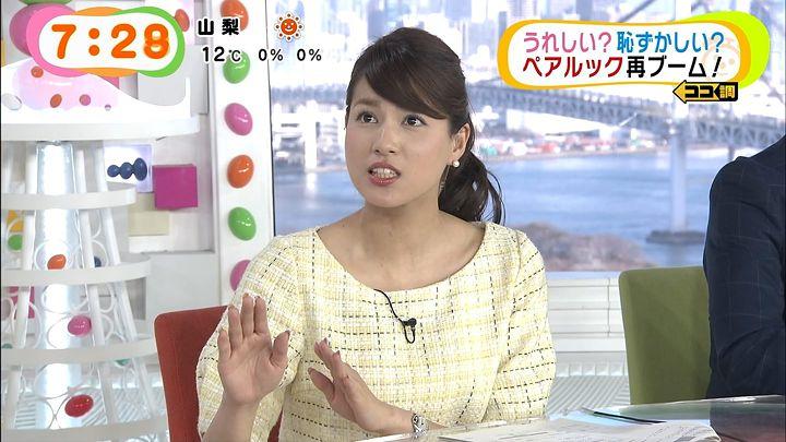 nagashima20150312_12.jpg