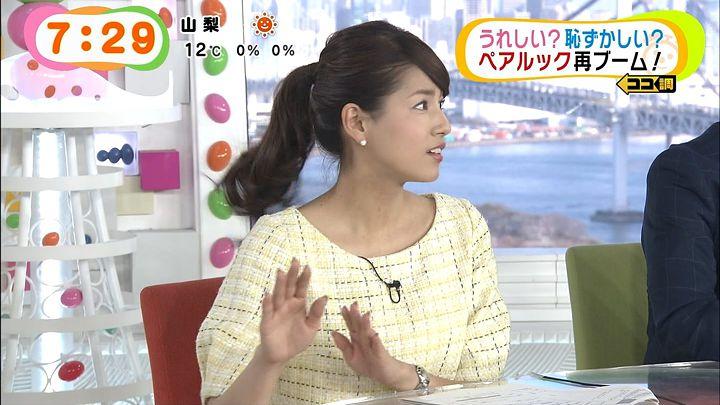 nagashima20150312_13.jpg