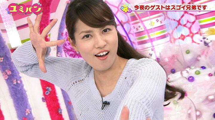 nagashima20150312_18.jpg