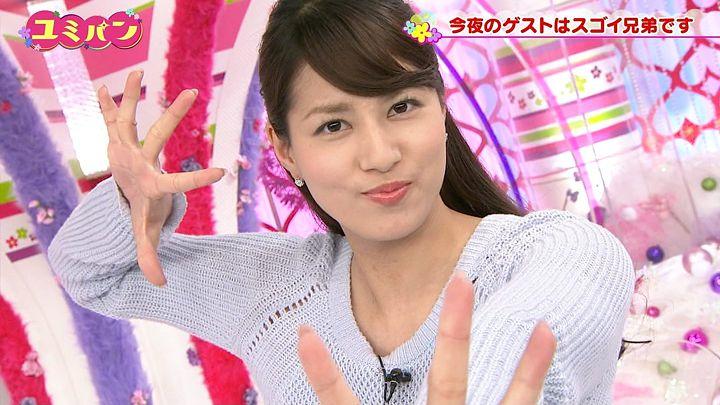 nagashima20150312_19.jpg