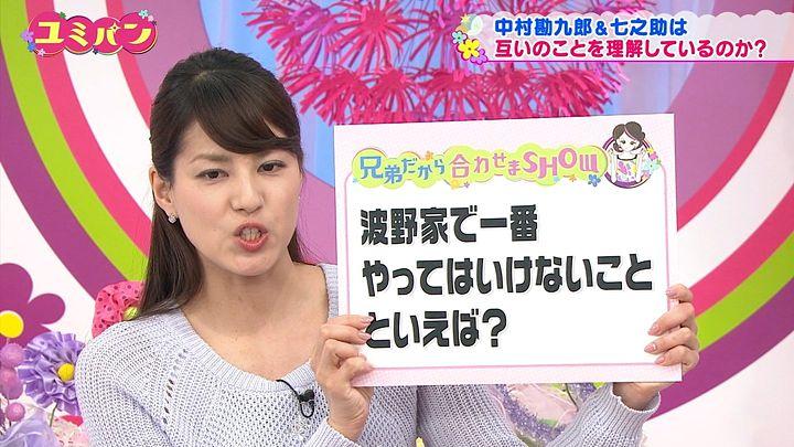 nagashima20150312_24.jpg