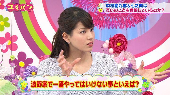 nagashima20150312_26.jpg
