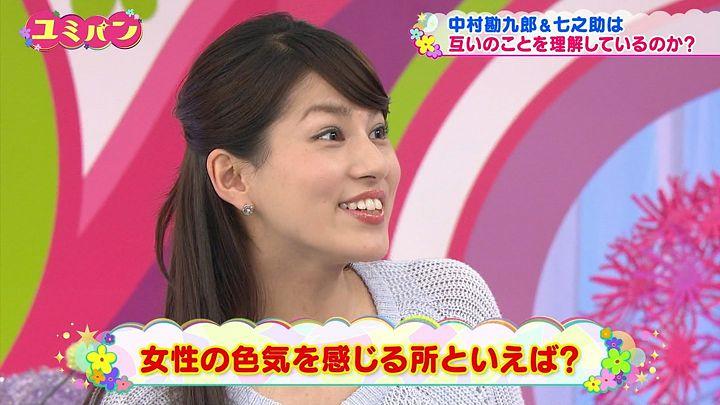 nagashima20150312_28.jpg