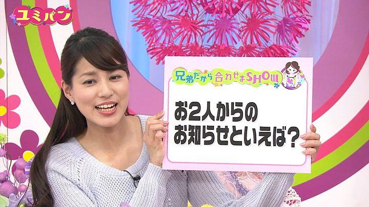 nagashima20150312_29.jpg