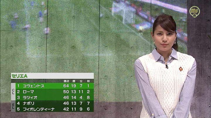 nagashima20150316_24.jpg