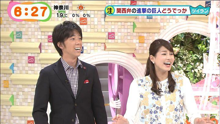 nagashima20150317_05.jpg
