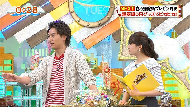nagashima20150317_12.jpg