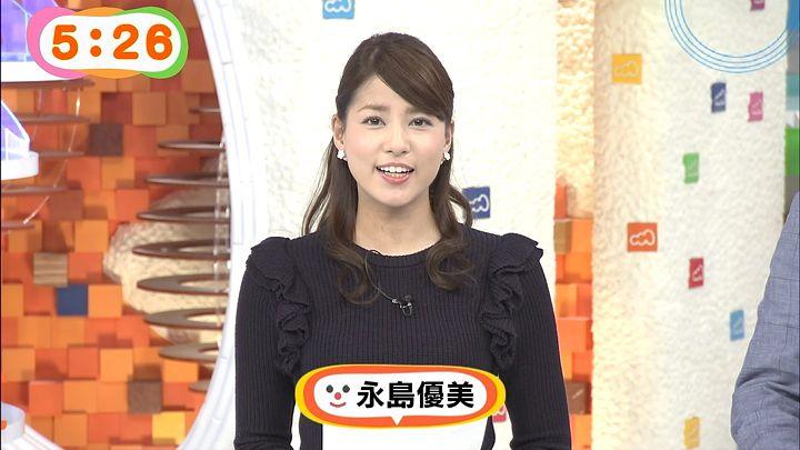 nagashima20150318_01.jpg