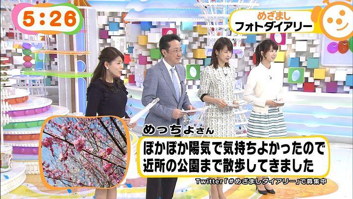 nagashima20150318_02.jpg