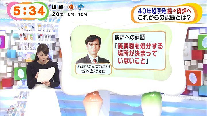 nagashima20150318_05.jpg
