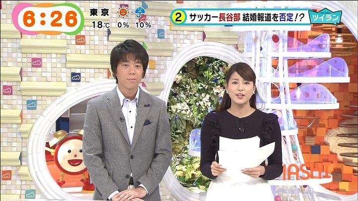 nagashima20150318_09.jpg