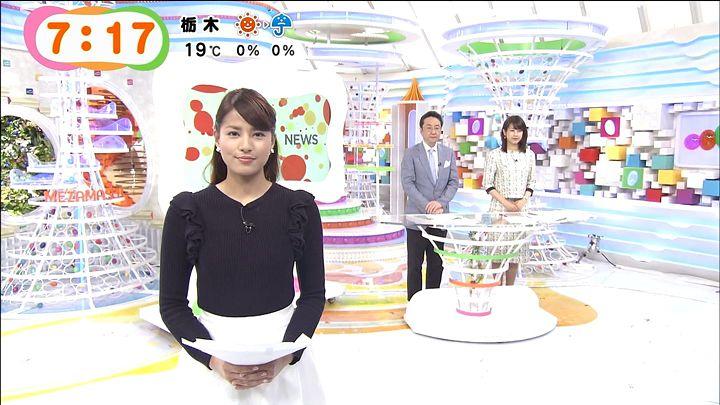 nagashima20150318_11.jpg
