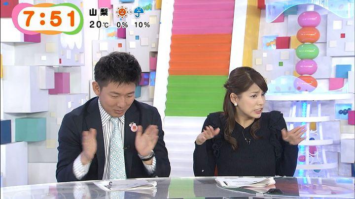 nagashima20150318_15.jpg