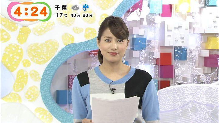 nagashima20150319_03.jpg