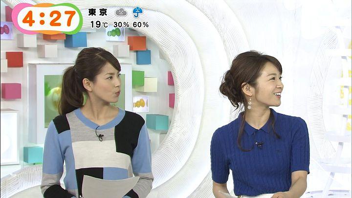 nagashima20150319_05.jpg
