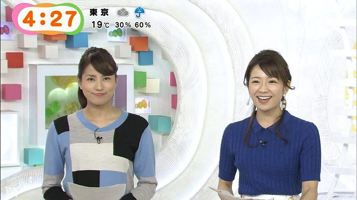 nagashima20150319_06.jpg