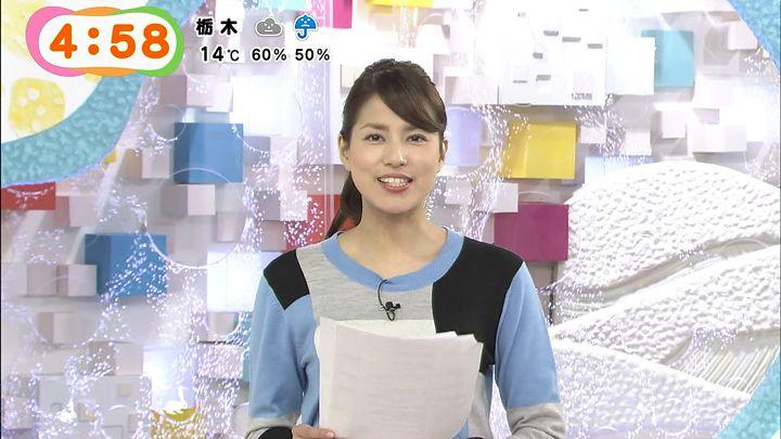 nagashima20150319_08.jpg