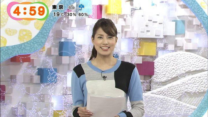 nagashima20150319_09.jpg