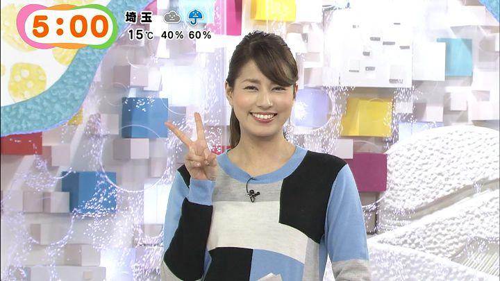 nagashima20150319_10.jpg