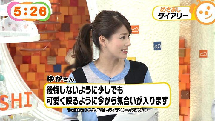 nagashima20150319_13.jpg